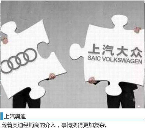 2016年度中国汽车市场十六大新闻评选-图3