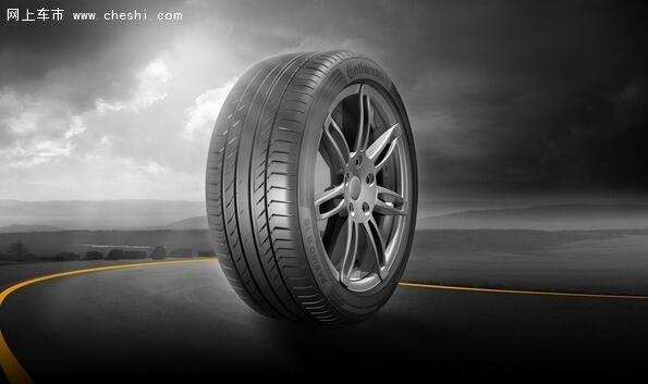 三菱汽车轮胎性能数据涉嫌造假高清图片