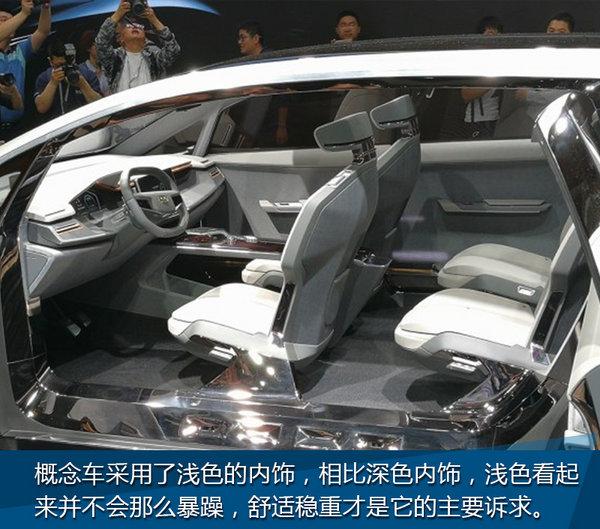 轿车和SUV玩腻了? 吉利全新MPV概念车实拍-图7