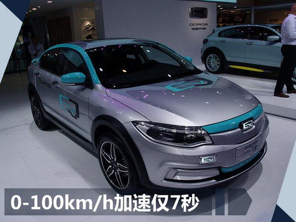 观致汽车明年推4款全新产品 电动车续航350km-图5