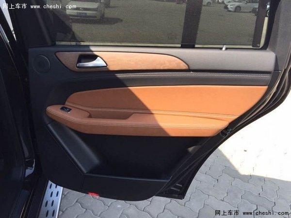17款奔驰GLS450 550到店天津报价多少钱-图10