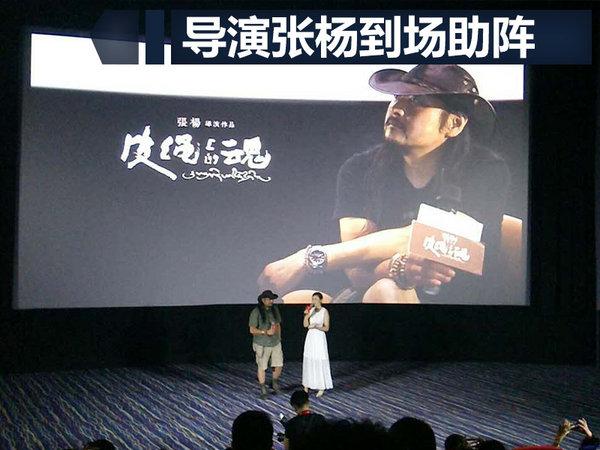 名爵锐腾互联网版正式上市 14.58-17.58万元-图2