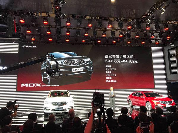 讴歌新MDX售价公布/6月上市 69.8-84.8万-图2