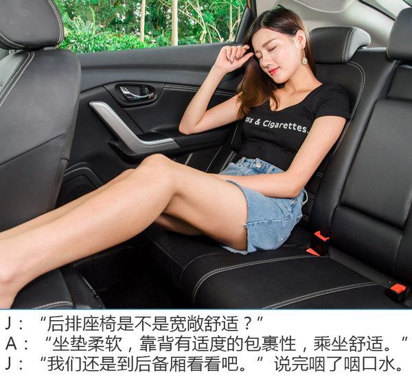 爱上这般舒适感 美女试睡师体验启辰T90-图32