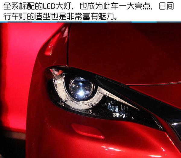2016北京国际车展 马自达全新CX-4实拍-图4