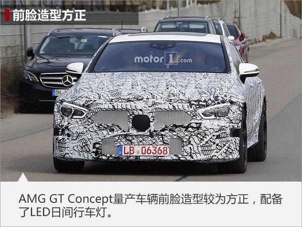 AMG GT Concept 量产版谍照曝光 搭4.0T-图2