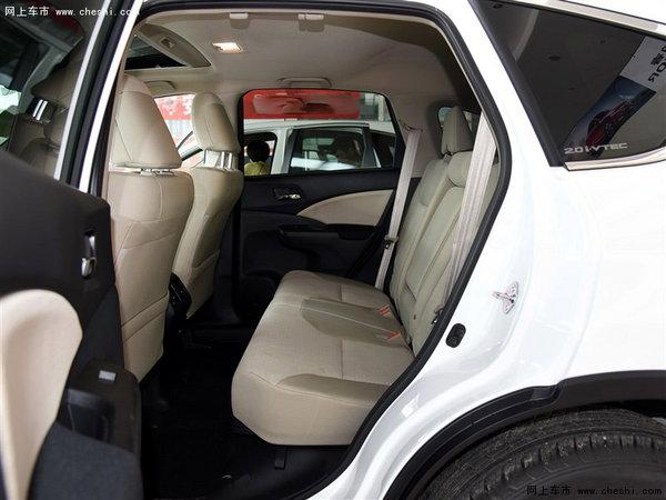 本田CRV城市越野优惠7万 豪华配置享四驱-图10