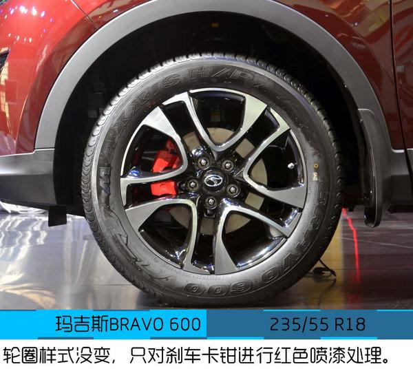 2016北京车展 东南DX7 2.0T运动版实拍-图9