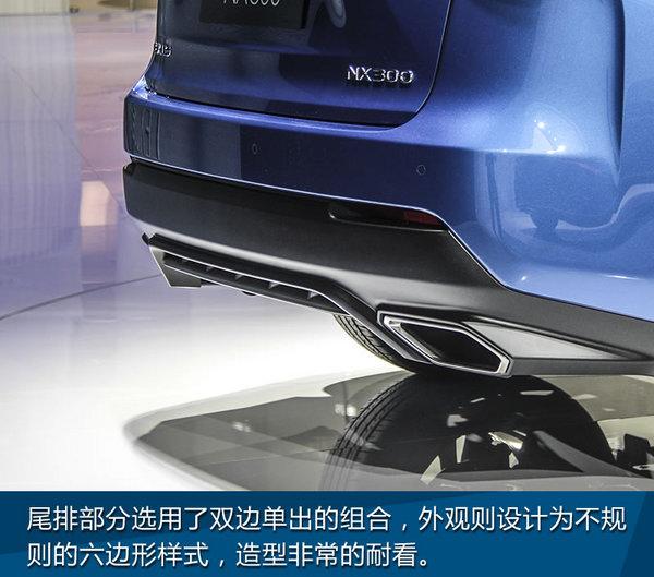 又一畅销SUV诞生! 上海车展实拍新雷克萨斯NX-图11