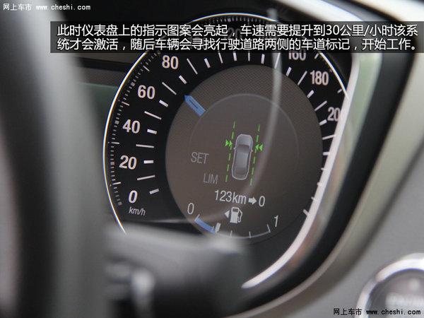 新蒙迪欧科技配置解读   通过方向盘左侧多功能杆外侧的按键开启车道