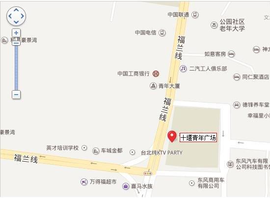 十堰车展 11.11寰球城市地标节全面开启-图6