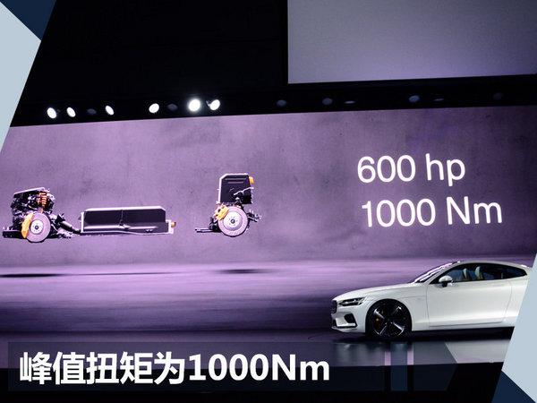 沈峰:Polestar将投产3款车 为何独爱中国制造?-图7