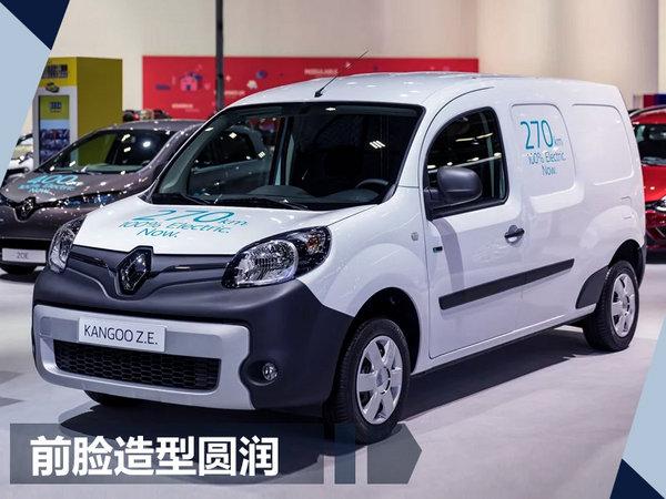 华晨雷诺国产新车计划提前揭秘 将推3款商用车-图4