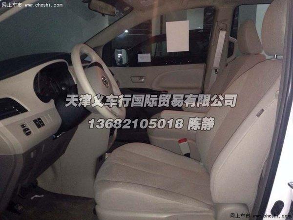 丰田塞纳七座进口商务车座椅空间-丰田塞纳3.5L七座商务用车高清图片