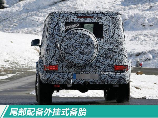奔驰本月15日推全新G级 尺寸增加/内饰更豪华-图2