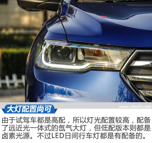 SUV销量王又有新绝招了 全新哈弗H6 1.5GDIT怎么样-图3