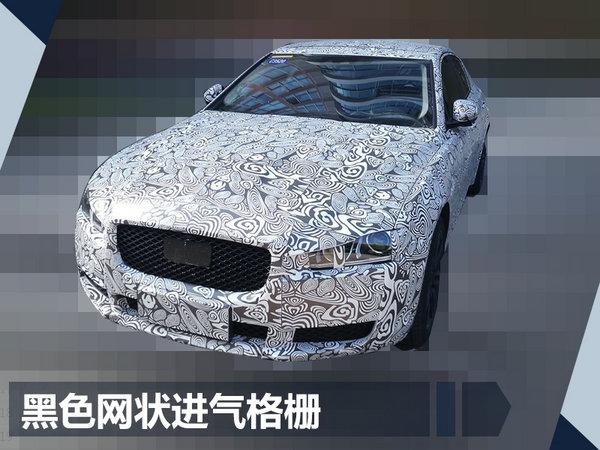 捷豹打造XE家族系列 将推加长/跑车版车型-图3