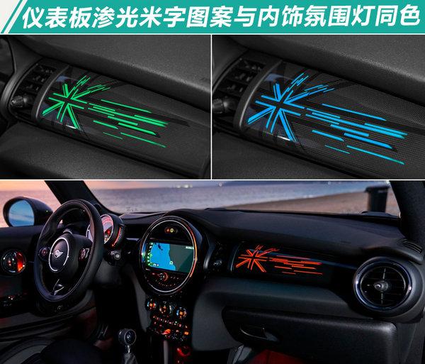 MINI 3款新车型即将上市 换搭7速双离合变速箱-图4