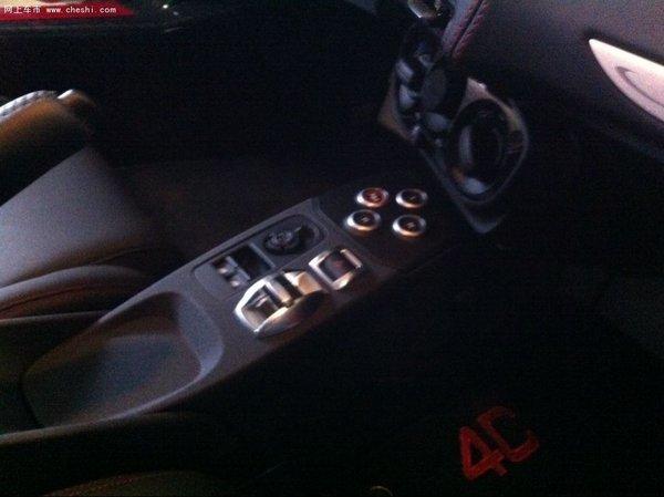 16款阿尔法罗密欧现车 全球限量版128万-图7
