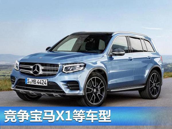 炫!奔驰+宝马+奥迪 将推出10款SUV-图1