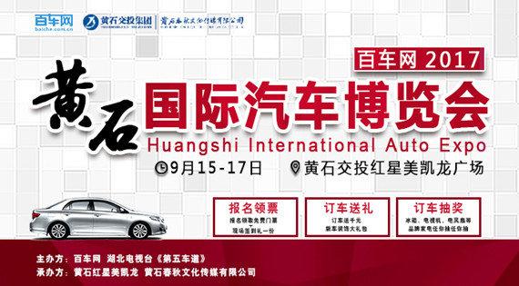 凯迪拉克强势入驻9月15-17日黄石车展-图3