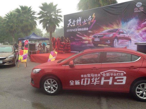 国际范轿跑中华H3上市 售价6.39万起-图4
