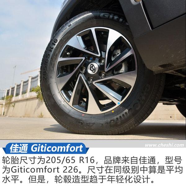 比MPV还实用的自主SUV 长安欧尚X70A试驾-图8