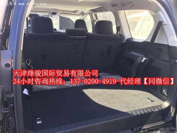 16款霸道2700中东版TXL 36万丰田纯原装-图10