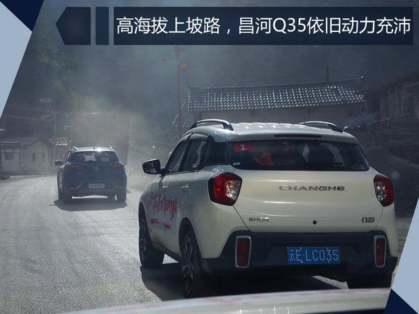 老司机开小鲜肉 北汽昌河Q35滇藏体验-图10