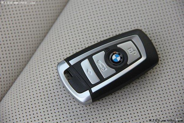 宝马车钥匙的有效遥控距离