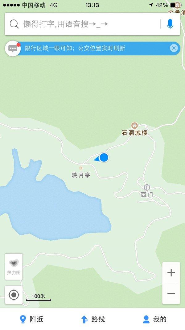 """¥800游记︱智能骑士避暑硬闯""""霸王城""""-图25"""