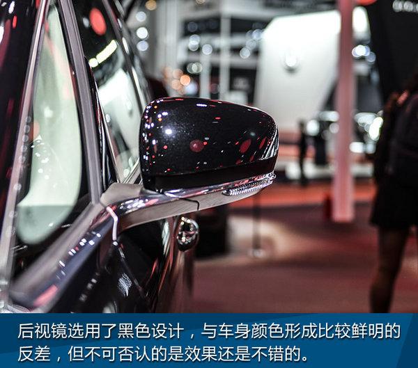 听说大的会更爽! 上海车展实拍雷诺ESPACE-图6