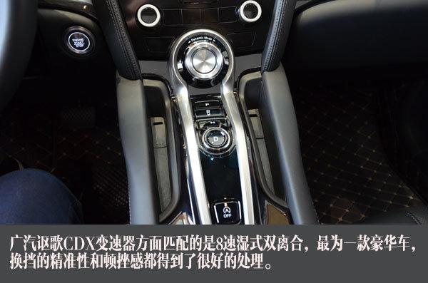 颠覆豪华SUV  实拍广汽讴歌CDX-图18