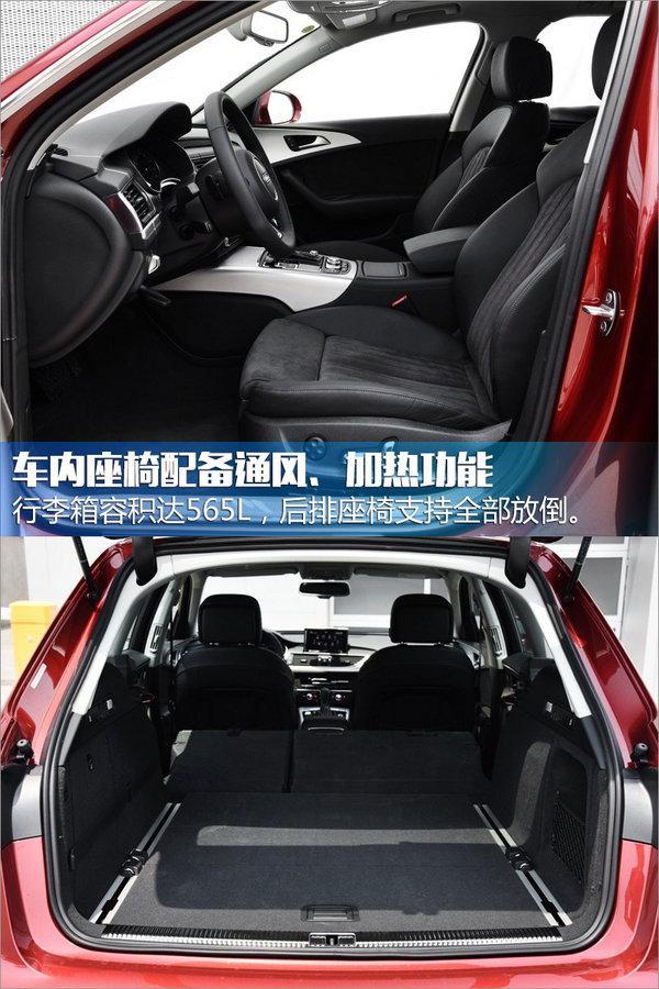 奥迪A6 Avant上市 售价XX-XX万元-图4