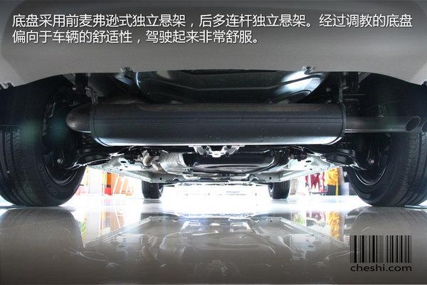 不一般的7座多功能家轿福美来F7合达首发-图31