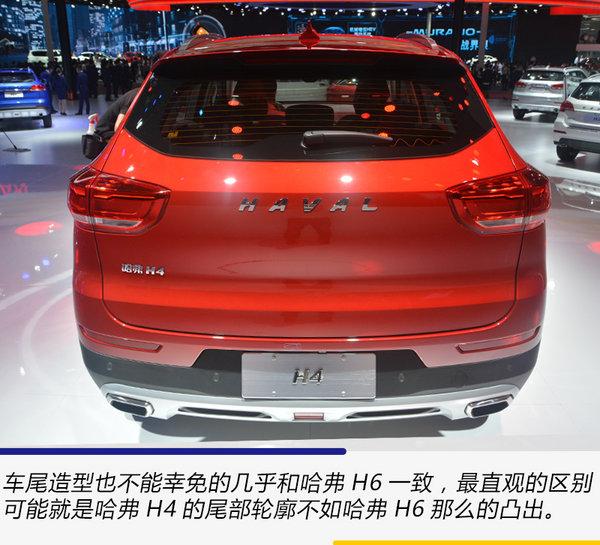 它们是国内车市的希望 广州车展中国品牌十大SUV-图3