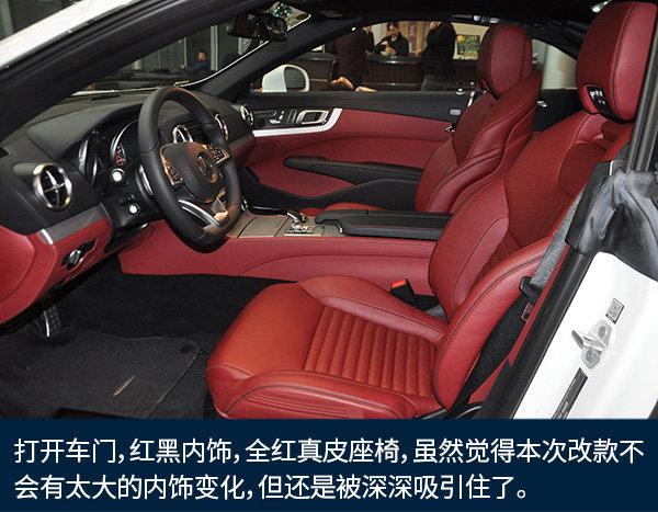 奔驰SL级1月21日团购 顶级家轿卓越促销-图7