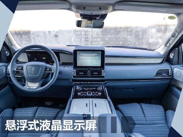 SUV占比过半! 2018年1月大众/本田等推15款新车-图8