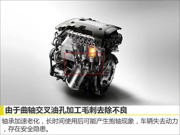 起亚K5曲轴加工问题导致车辆失去动力存隐患-图2