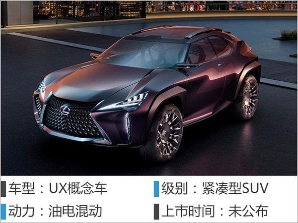 11月18日多款新能源汽车 首发/亮相-图-图1