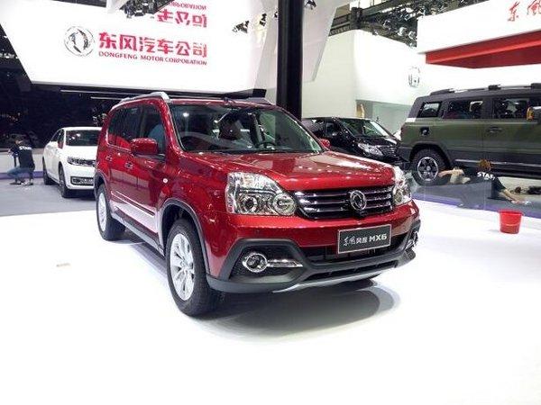 北京车展上市:风度新款MX6 12.28万元起-图1
