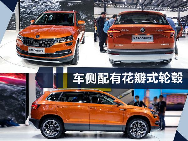 斯柯达明年在华推3款全新SUV 野帝停产让路-图3