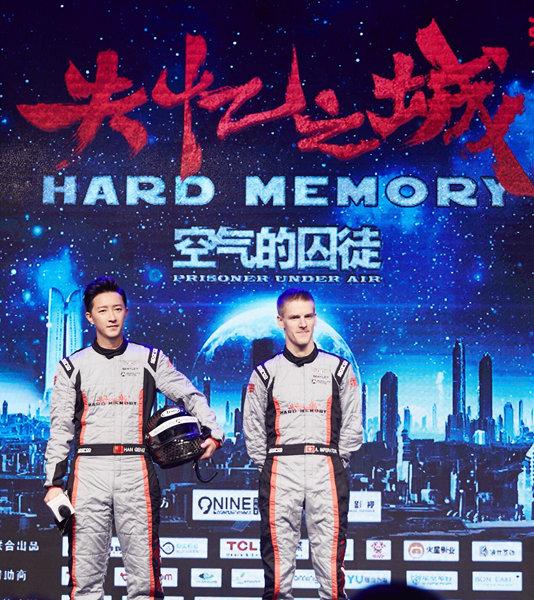韩庚加入宾利中国超级跑车锦标赛赛车队-图3