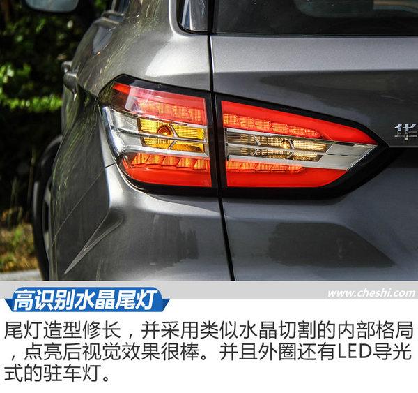 这台宝马生产的SUV居然只卖十万 华晨中华V6试驾-图12