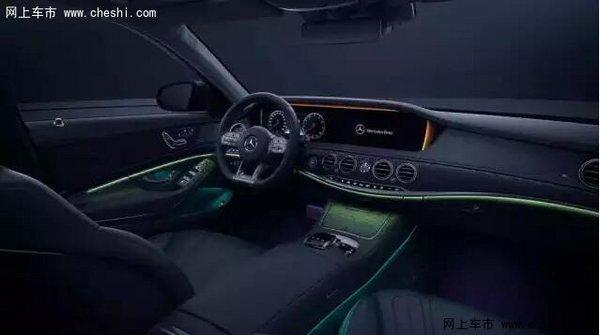 给您介绍下引领设计之尊的新一代S级轿车-图7
