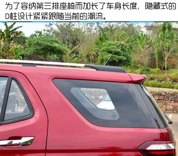 硬汉外表下有一颗暖男心 长安CX70试驾-图8