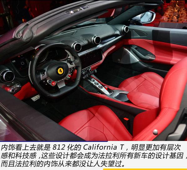 Fphone SE开卖了 广州车展实拍法拉利Portofino-图1