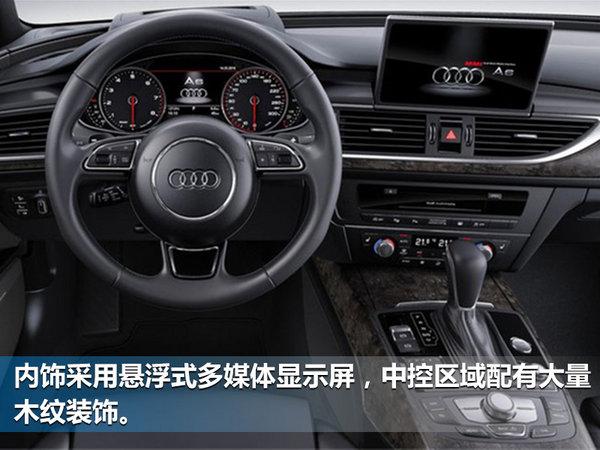 奥迪A6 Avant正式上市 售价45.98-49.98万元-图4