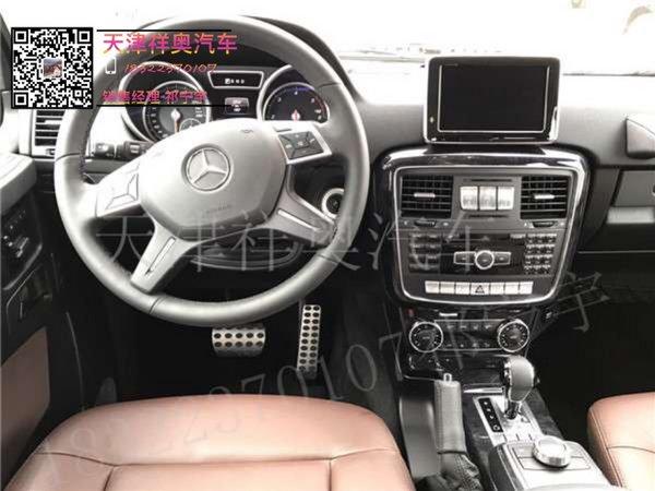 2017款奔驰G350新价格 惠民政策脱颖而出-图8