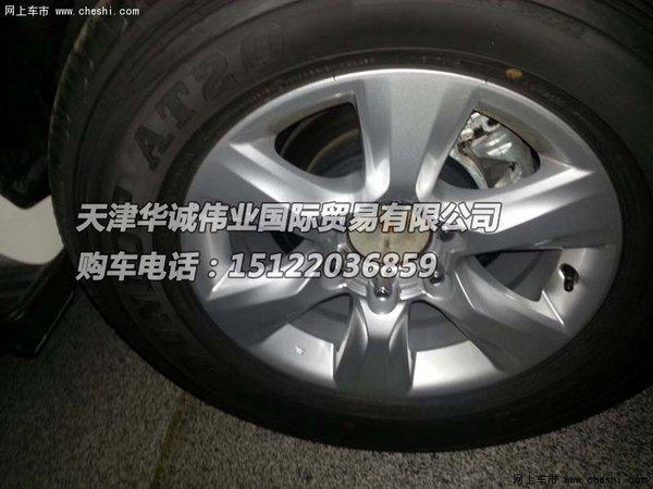 丰田霸道2700 4000 诚邀低价14款普拉多